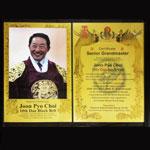 Supreme Grand Master Joon P Choi, Song Moo Kwan United, Columbus, Ohio